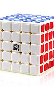 Cubos Mágicos Cube IQ Yongjun Cinco Camadas Velocidade Cube velocidade lisa Magic Cube quebra-cabeça Branco ABS