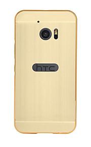 Funda Trasera Enchapado / Espejo Color Sólido Acrílico Duro Cubierta del caso para HTCHTC Desire 626 / HTC Desire 826 / HTC M8 / HTC M9 /