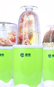 Kaohsiung Nutritional Cooking Machine Multifunction Machine Broken Wander Versatile Cooking Machine Juicer