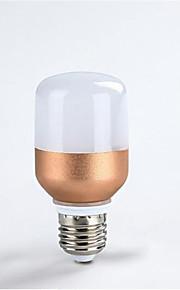 5 E26/E27 Lâmpada Redonda LED A60(A19) 12 SMD 5730 450LM lm Branco Quente / Branco Frio Decorativa / Impermeável AC 220-240 V 1 pç