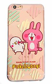 Rabbit Pattern Material Transparent TPU Phone Case for iPhone  6 6S  6 Plus 6S Plus