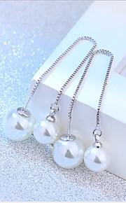 Øreringe Round Shape Smykker 1 par Frynsetip(s) / Mode / Yndig / Personlighed Bryllup / Party / Daglig / Afslappet Sølv / Imiteret Perle