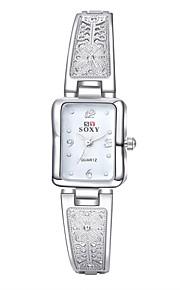 Mulheres Relógio de Moda / Bracele Relógio Quartz Impermeável Lega Banda Pendente / Casual Prata / Dourada marca