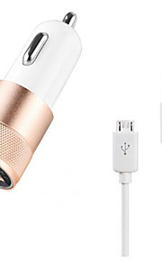 Charger Kit / Multi Ports Car Charger Other 2 USB Ports with Cable for Apple Sumsang Xiaomi Haiwei and Other Cellphone(5V  2.1A)