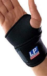 LP Sports 726 Half Refers To Fitness Wristbands Hand Wrist Winding Sheath