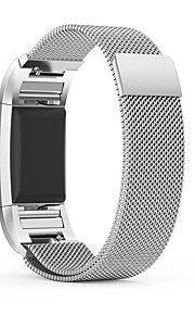 pinhen cargo Fitbit banda de acero inoxidable correa de pulsera de bucle de bloqueo del imán Milanese reemplazo de la correa 2 para la
