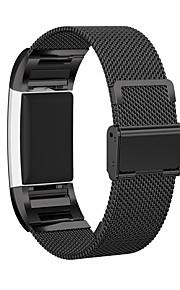 pinhen maglia bracciale in metallo in acciaio con cinturino in banda sostituzione connettore per la carica Fitbit 2 cuore banda frequenza