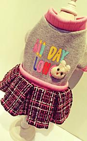 Chien Manteaux Sweatshirt Robe Gris Beige Vêtements pour Chien Printemps/Automne Britannique Mignon Décontracté / Quotidien Sportif