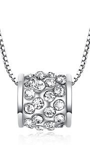 Fashion Sakura rain diamond ball rolling cherry crystal necklace 0348# Every dog has his day