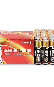 NANFU AA Alkaline Battery 1.5V 24 Pack