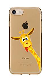 Para Transparente Diseños Funda Cubierta Trasera Funda Animal Suave TPU para AppleiPhone 7 Plus iPhone 7 iPhone 6s Plus iPhone 6 Plus