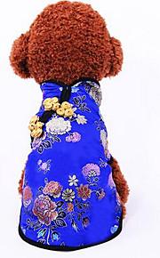 Perros Abrigos Rojo Azul Ropa para Perro Primavera/Otoño Un Color Adorable Casual/Diario
