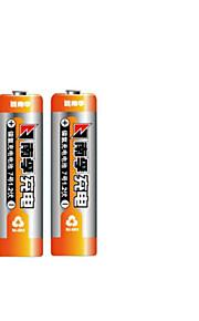 Nanfu (Nanfu) aaa 7 uppladdningsbara batterier 900mAh Ni-MH 2 tabletter laddad