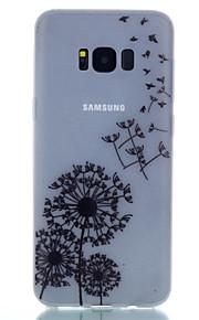 용 야광 패턴 케이스 뒷면 커버 케이스 민들레 소프트 TPU 용 Samsung S8 S8 Plus S7 edge S7 S6 edge plus S6 S5 S4 Mini S4 S3