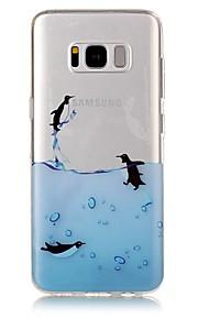 ל IMD שקוף תבנית מגן כיסוי אחורי מגן חיה רך TPU ל Samsung S8 S8 Plus S7 edge S7 S6 edge S6 S5