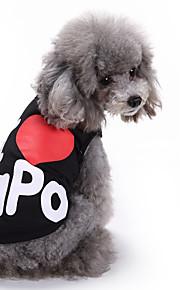 Gatos Cães Camiseta Colete Roupas para Cães Verão Carta e Número Fofo Da Moda Casual