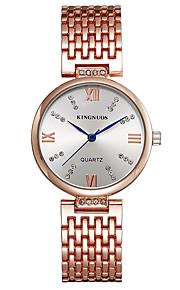 KINGNUOS בגדי ריקוד נשים לנשים שעוני אופנה שעון יד ייחודי Creative צפה שעונים יום יומיים קווארץ סגסוגת להקהמזל מגניב יום יומי יצירתי
