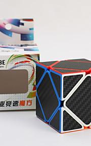 Rubiks terning Let Glidende Speedcube Minsker stress Magiske terninger 3D-puslespil Pædagogisk legetøj Skrubbe MærkeAnti-pop Justerbar