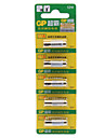 GP Alkaline Battery 27A (12 v)