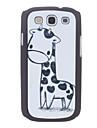 Мультфильм Дизайн Жираф Прочный жесткий футляр для Samsung I9300 Galaxy S3
