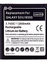 Handy-Akku fuer Samsung S4/i9500, i9508 (3.7V, 2800mAh)