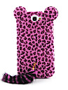 Cat Back Textile Tail Leopard Grain Back Case for Samsung Galaxy Note 2 N7100(Assorted Color)