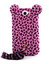 Cat Back Textile Schwanz Leopard-Korn-Tasche fuer Samsung Galaxy Note N7100 2 (Farbe sortiert)