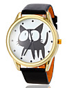 Women\'s Cute Cat Pattern Gold Case PU Band Quartz Wrist Watch (Assorted Colors)