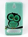 Owls Sleep TPU Soft Case for Sony Xperia E1