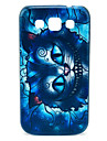 Cat with Fangs Pattern Hard Case for Samsung Galaxy Win I8552
