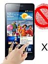 protetor de tela fosca para Samsung Galaxy S2 i9100 (3 peças)