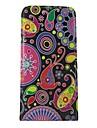 красочным узором медузы открыть вверх и вниз Кожа PU Полный чехол тело для Nokia Lumia 625