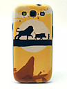 Lion  Pattern  PC Phone Case  for Samsung S3 I9300