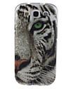 용 삼성 갤럭시 케이스 IMD 케이스 뒷면 커버 케이스 동물 TPU Samsung S3
