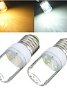 2pcs  Ding Yao E27 9X SMD 5730 160LM 2800-3500/6000-6500K Cold white / warm white Corn light 12V