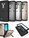 For LG Case Shockproof / with Stand Case Full Body Case Armor Hard Metal LG