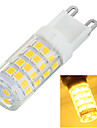 6W G9 LED a Double Broches Encastree Moderne 51 SMD 2835 400-500 lm Blanc Chaud / Blanc Froid Decorative AC 100-240 V 1 piece