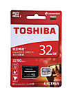 Original TOSHIBA 32GB Class10 90MB/S UHS-U3 MicroSDHC TF Memory Card  4K Waterproof +SD Adapter