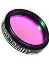 новый optolong 1.25 ультра высокий контраст фильтр Туманность UHC для сокращения светового загрязнения