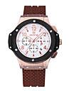 SKONE Mens Watch Sports Silicone Strap Wrist Watch Three Function Dial Cool Watch  Fashion Watch