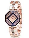 Xu™ Жен. Модные часы Часы с незакрепленными камнями Наручные часы Кварцевый сплав Группа Винтаж Повседневная Золотистый