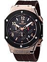 MEGIR Men\'s Sport Watch Military Watch Fashion Watch Wrist watch Quartz Genuine Leather Band Vintage Casual Luxury Multi-Colored