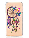 For Samsung Galaxy J7 Prime J5 Prime J710 J510 J5  J310 J3  TPU Material Flowers Wind Chimes Pattern Painting Phone Case