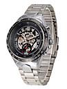 Men\'s Women\'s Unisex Sport Watch Fashion Watch Wrist watch Mechanical Watch Swiss Designer Automatic self-winding Alloy BandVintage