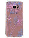 용 투명 패턴 케이스 뒷면 커버 케이스 민들레 소프트 TPU 용 Samsung S8 S7 edge S7 S6 edge S6 S5 Mini S5