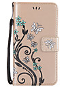 For Huawei P8Lite(2017) P10 Case Cover Butterfly Love Flower Pattern Embossed Card Wallet Stent PU Phone Case P10 P9 P8(Lite)