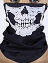 원활한 다기능 스카프 사이클링 마스크가 따뜻한 cuny 할로윈 의상을 유지 두개골 얼굴 타월을 변경