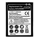 2300mAh Replace Li-ion Battery for Samsung i9300/Galaxy SIII (3.7V)