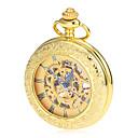Мужская Механическая Hollow набора золотого сплава карманные часы